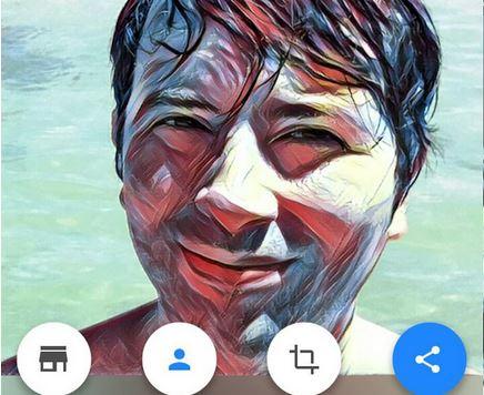 El nuevo botón aparece al detectar una cara en la foto